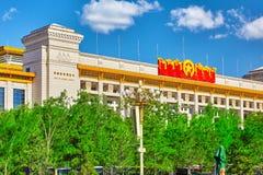 Wielka Hala Ludowa (muzeum narodowe Chiny) na Tiananme Fotografia Royalty Free