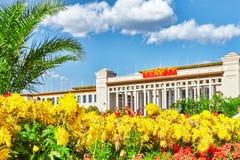Wielka Hala Ludowa (muzeum narodowe Chiny) na Tiananme Obraz Royalty Free