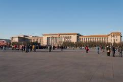 Wielka Hala Ludowa. Pekin. Chiny Fotografia Stock