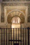 Wielka Meczetowa katedra cordoby wnętrze obraz royalty free