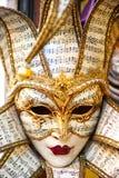 Wielka tradycyjna maska zdjęcie royalty free