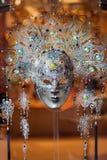 Wielka tradycyjna maska zdjęcia stock