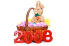 Wielkanoc 2008 Obraz Stock