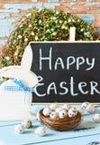 Wielkanoc. Obraz Royalty Free