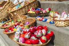 Wielkanoc Zdjęcia Royalty Free