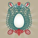 Wielkanoc royalty ilustracja