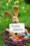 Wielkanoc karty Obraz Stock