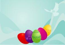 Wielkanoc karty ilustracji