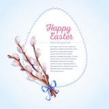 Wielkanoc karty Zdjęcia Stock