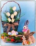 Wielkanoc karty Obraz Royalty Free