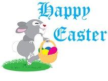Wielkanoc królik. ilustracja wektor