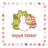 Wielkanoc królika jajko wektor Obraz Stock