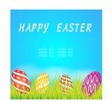 Wielkanoc tła szczęśliwy Zdjęcia Royalty Free