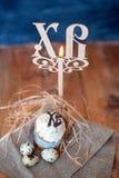 Wielkanoc tort, jajka Fotografia Stock