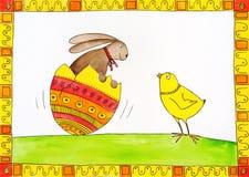Wielkanocna karta, childs rysuje, akwarela obraz ilustracji