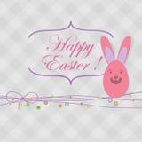 Wielkanocna karta z kopii przestrzenią. + EPS8 Zdjęcia Stock