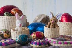 Wielkanocna niespodzianka zdjęcie stock