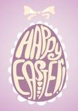 Wielkanocna pocztówka z ozdobnym jajkiem. Zdjęcia Royalty Free