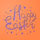Wielkanocna wakacje karty ilustracja Zdjęcie Royalty Free