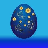 Wielkanocnego jajka błękit również zwrócić corel ilustracji wektora ilustracja wektor