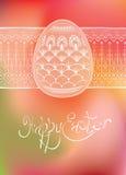 Wielkanocnego jajka karciany projekt z ludową dekoracją Obrazy Stock