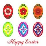 Wielkanocnego jajka set, wektorowy mieszkanie odizolowywał ilustrację ilustracja wektor