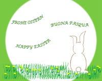 Wielkanocnego królika obsiadanie w trawa wektoru wizerunku ilustracja wektor