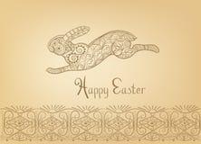 Wielkanocnego ludowego ornamentu królika pociągany ręcznie typografia Zdjęcia Stock