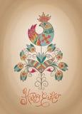 Wielkanocnej karty etniczna pisklęca pociągany ręcznie typografia Zdjęcie Royalty Free