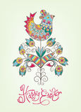 Wielkanocnej karty etniczna pisklęca pociągany ręcznie typografia Obrazy Stock