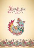 Wielkanocnej karty etniczna pisklęca pociągany ręcznie typografia Obraz Stock