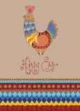 Wielkanocnej karty lud dekorująca jaskrawa pisklęca typografia Obraz Stock