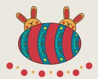 Wielkanocni króliki na tle wielki jajko, malującym na wielkanocy ilustracja wektor