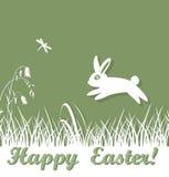 Wielkanocny gazon ilustracji