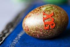 Wielkanocny jajko Zdjęcia Stock