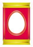 Wielkanocny jajko Zdjęcia Royalty Free