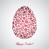 Wielkanocny jajko Obraz Stock