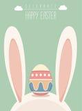 Wielkanocny jajko na królik głowie, Wektorowa ilustracja Obraz Stock