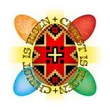 Wielkanocny jajko z etnicznym wzorem Obraz Royalty Free