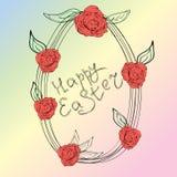 Wielkanocny jajko z różami rysować konturem Zdjęcia Stock