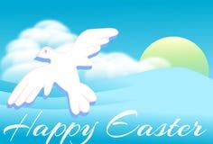 Wielkanocny kartka z pozdrowieniami Zdjęcie Royalty Free