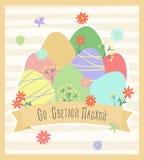 Wielkanocny kartka z pozdrowieniami z jajkami i kwiatami Zdjęcie Royalty Free