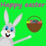 Wielkanocny królik z koszem jajka ilustracja wektor