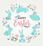 Wielkanocny projekt z śliczny banny i tekstem, ręka rysująca ilustracja Obraz Stock