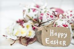 Wielkanocny tła miejsce dla teksta Obrazy Royalty Free
