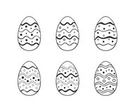 Wielkanocnych jajek ikony również zwrócić corel ilustracji wektora Zdjęcie Royalty Free