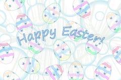 Wielkanocnych jajek skład również zwrócić corel ilustracji wektora Zdjęcia Royalty Free