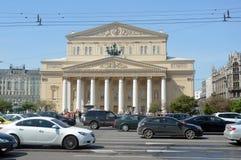 Wielki Akademicki Theatre w Moskwa Teatru kwadrat Obraz Royalty Free