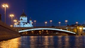 Wielki kamienia most i katedra Chrystus wybawiciel w Mos fotografia royalty free