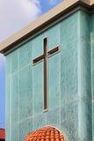 wielki krzyż Fotografia Royalty Free